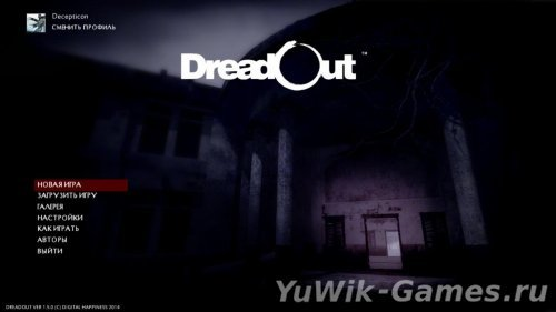 DreadOut  (Digital  Happiness/2014/Rus)