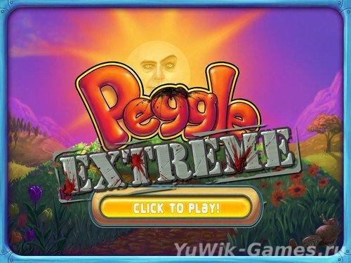 Peggle  Extreme  (BigFishGames/Eng)