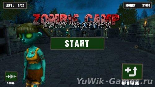 ZombieCamp-LastSurvivor  (BigFishGames/2015/Eng)