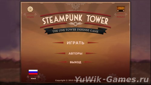 Steampunk Tower [RUS]