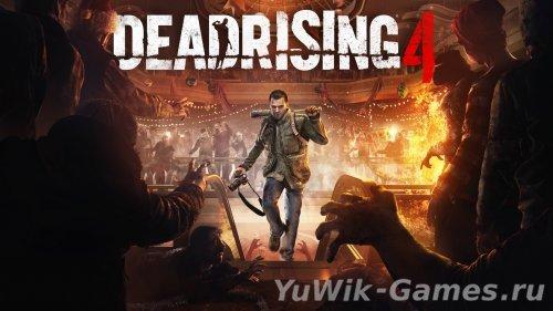 Dead  rising  4  (2017)