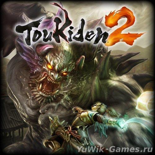 Toukiden  2  (2017)