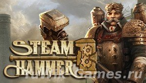 STEAM  HAMMER  (2017)