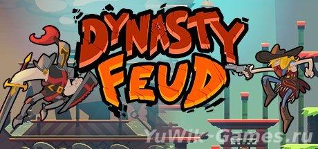 Dynasty  Feud  (2017)