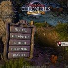 Mystery Chronicles. Предательства любви (2011, Big Fish Games, Rus)