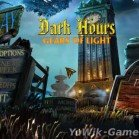 Dark Hours: Gears of Light (2012, Eng)