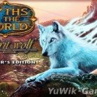 Myths of the World 3: Spirit Wolf CE (BigFish Games/2014/Eng)
