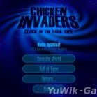 Chicken Invaders 5: Cluck of the Dark Side (iWin/2014/Eng)