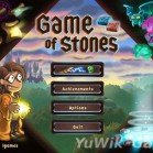 Game of Stones  (BigFishGames/2015/Eng)
