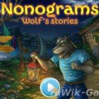 Nonograms: Wolf's Stories [ENG]
